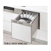 W450mmプルオープン 食器洗い乾燥機